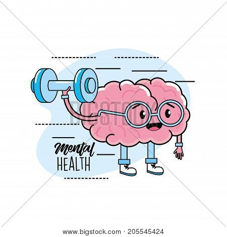 kawaii brain with glasses and dumbbells design vector illusration