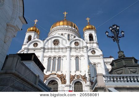 The Cathedral of Christ the Saviour Moscow Russia poster