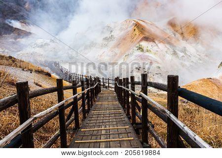 Jigokudani Hell Valley , Noboribetsu, Japan