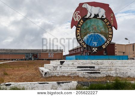 Pyramiden Norway - August 2017: Abandoned Soviet/ Russian settlement Pyramiden in Svalbard archipelago. Socialist monument as a symbol of coal mining company.