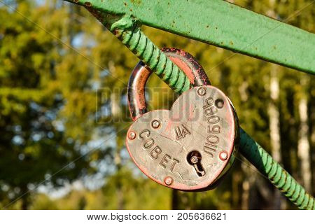 padlock with an inscription in Russian.