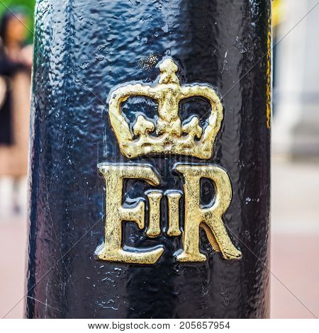 Royal Cypher Of The Queen In London, Hdr