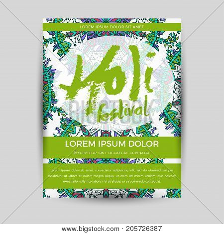 Happy Holi invitation vector template background design element with colorful Holi powder paint clouds and sample text.