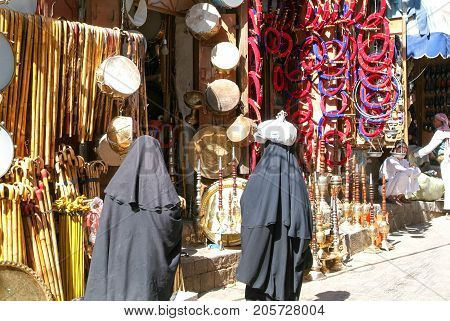 Market Of Old Sana On Yemen
