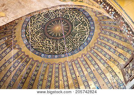 Byzantine Mosaic In The Old Church Hagia Sophia In Istanbul, Turkey