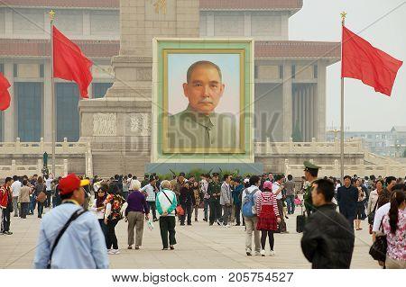 BEIJING, CHINA - MAY 02, 2013: Unidentified people visit Tiananmen square in Beijing, China.