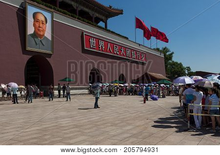 Beijing China - July 29 2012: Crowd of people in line to enter in the Forbidden City in Beijing China