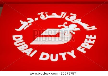 DUBAI, UAE - CIRCA NOVEMBER, 2015: close up shot of Dubai Duty Free sign.
