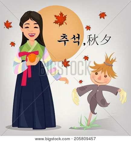 Happy Chuseok and Hangawi greeting card with beautiful girl holding persimmon and funny scarecrow. Korean lettering translates as Happy Korean Thanksgiving Day.