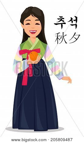 Happy Chuseok and Hangawi greeting card with beautiful girl holding persimmon. Korean lettering translates as Happy Korean Thanksgiving Day