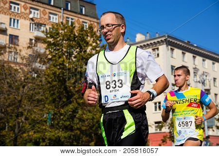 Moscow Russia - September 24 2017: The Moscow Marathon of 2017 participants in the 42 km race.