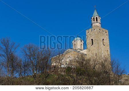 Tsarevets Hill and the Patriarchal church in Veliko Tarnovo, Bulgaria
