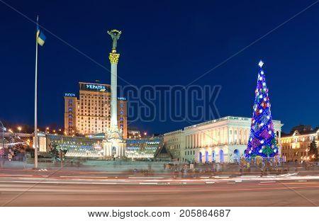 Kiev,Ukraine,  JANUARY 04, 2008: Independence Square in Kiev Christmas decoration, capital