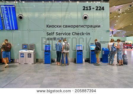 SAINT PETERSBURG, RUSSIA - CIRCA AUGUST, 2017: self check-in kiosks at Pulkovo International Airport.