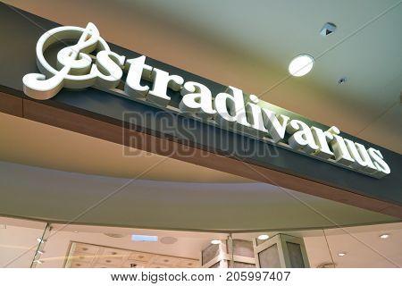 SAINT PETERSBURG, RUSSIA - CIRCA AUGUST, 2017: close up shot of Stradivarius sign at Galeria shopping center. Stradivarius is an international women and men clothing fashion brand.