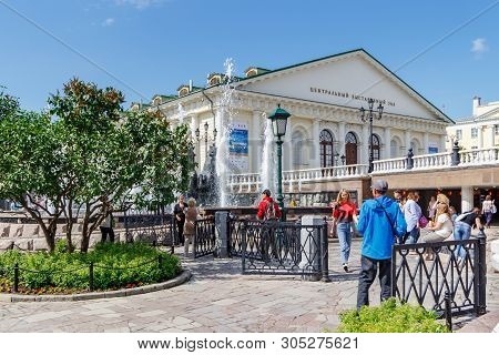 Moscow, Russia - June 02, 2019: Tourists Near Fountain Geyser On A Background Of Building Of Central
