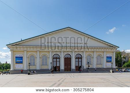 Moscow, Russia - June 02, 2019: View Of Building Of Central Exhibition Hall Manege In Moscow From Ma
