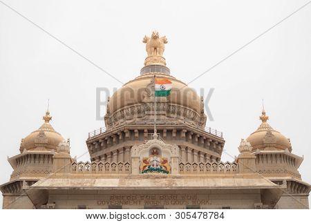 Indian Flag Waving On The Dome Of Vidhana Soudha At Bangaluru, India