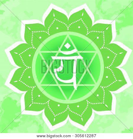 Circle Mandala Pattern And Hand. Vector Illustration With Symbol Chakra Anahata On Abstract Backgrou