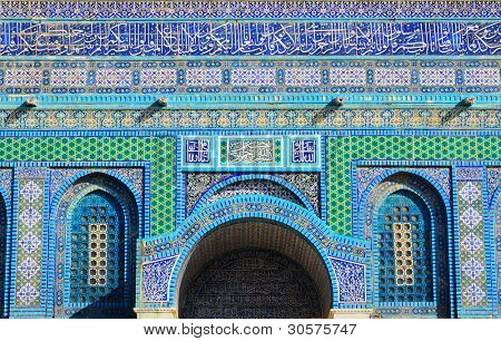 Detail of Dome of the Rock in Jerusalem, Israel.