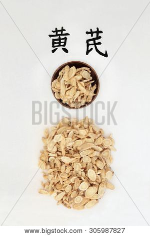 Astragalus root herb used in chinese herbal medicine.Boosts the immune system, is an anti inflammatory & protects the cardiovascular system.   Translation reads as astragalus. Huang qi.