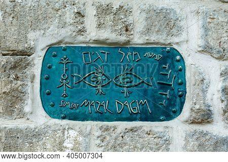 Tel Aviv, Israel - December 28, 2015: Street Sign, Tel Aviv - Yafo, Israel