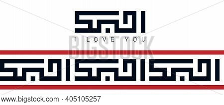 Square Kufic Calligraphy As Border Like Ornament Based On Phrase I Love You In Arabic Isolated On Wh