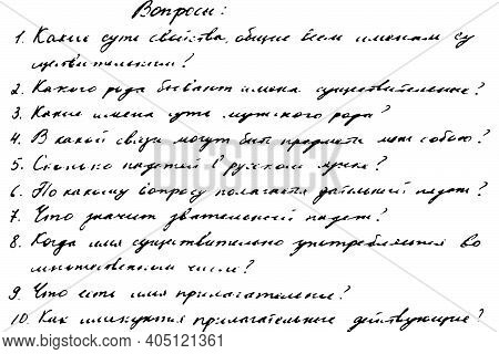 An Illegible Handwritten List Of Questions. Numbered Unreadable Lines Written In Italics In Ink. Ove