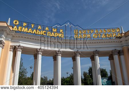 Almaty, Qazaqstan - September, 09, 2020: Close-up View Of The Central City Park Entrance With The Ti