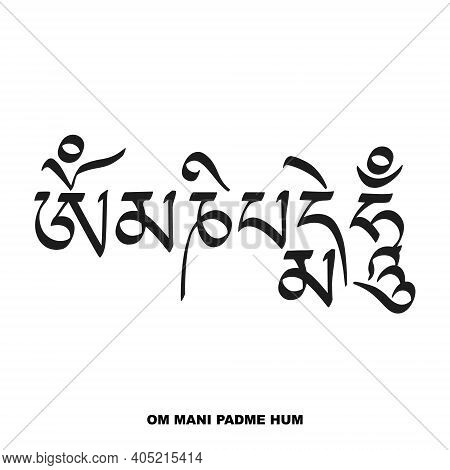 Vector Image With Buddhist Mantra Om Mani Padme Hum For Your Project