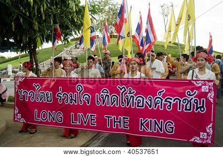 King Birthday Celebration, Thailand