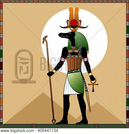 Religion Of Ancient Egypt. God Sebek. Sebek Is A Ancient Egyptian God Of Water And The Flood Of The