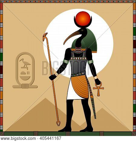 Religion Of Ancient Egypt. God Thoth.  Thoth Is A Ancient Egyptian God Of Wisdom And Knowledge. Vect