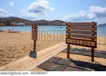 Ios, Greece - September 22, 2020: Yialos Beach (or Gialos), The Main Beach At The Port In Ios. Cycla