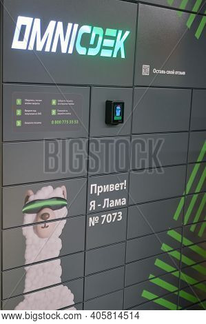 Postamat Elama Omni Cdek Store, Point Of Delivery Of Goods From The Shop - Moscow, Russia, 04 Januar