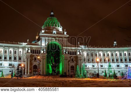 Palace Of Farmers, Ministry Of Agriculture And Food Of Republic Of Tatarstan In Kazan. Night Shot. M