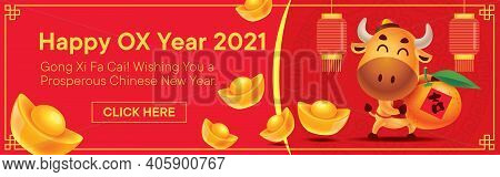 Chinese New Year 2021 With Lantern Banner. Cartoon Cute Ox Holding Big Tangerine Orange With Gold In