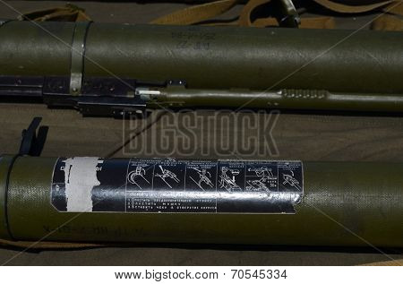 KIEV, UKRAINE - JULY 13, 2014. Weapon of the Civil War in Ukraine.Central and Western Ukraine vs. Novorossia  July 13, 2014 Kiev, Ukraine