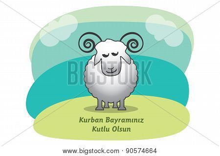 Religious Holidays Greeting Card