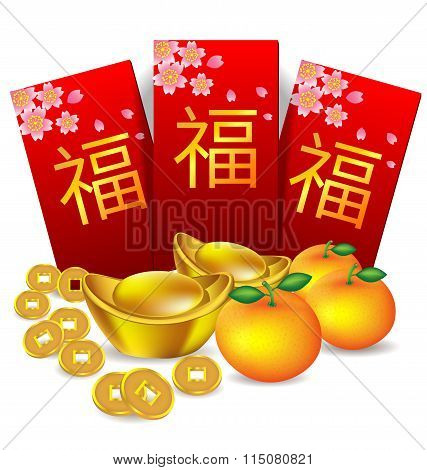 Red Packet And Chinese New Year Decoration  Chinese Wording Translation Is Fortunate