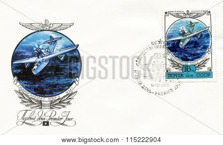 Soviet Retro Aviation. Fdc Ussr 1978