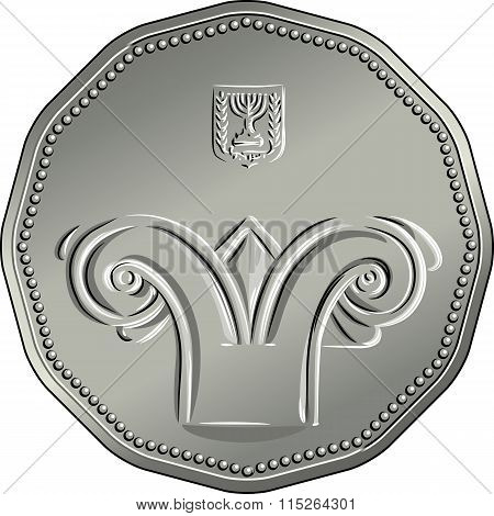 Obverse Israeli silver money five shekel coin