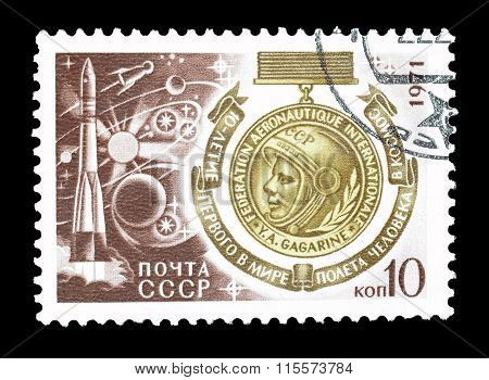 1971 Soviet Union