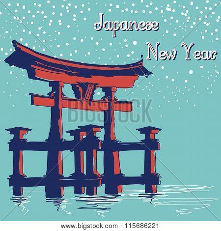 Japanese New Year.World Famous Landmarck Series