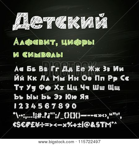 Russian chalk hand drawing alphabet, numbers and symbols