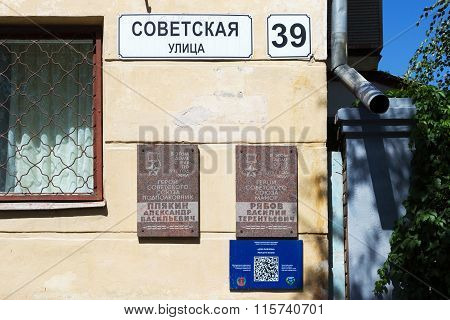 An Information Plate. Volgograd, Russia
