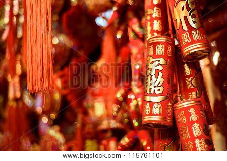 Traditional Chinese new year lucky firecrackers
