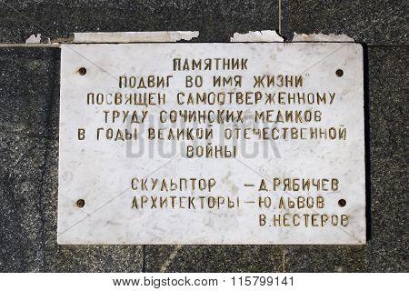 Plate Doctors. Sochi, Russia