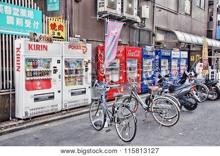 Tokyo Vending Machines