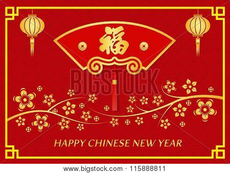 Happy Chinese New Year Card Is  Folding Fan And Flower And Chinese Word Mean Happiness